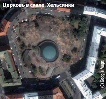 Церковь в камне