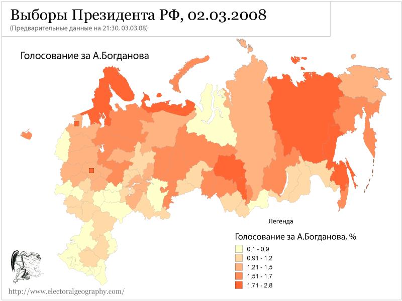 Карта голосования за Андрея Богданова на выборах Президента РФ 2008