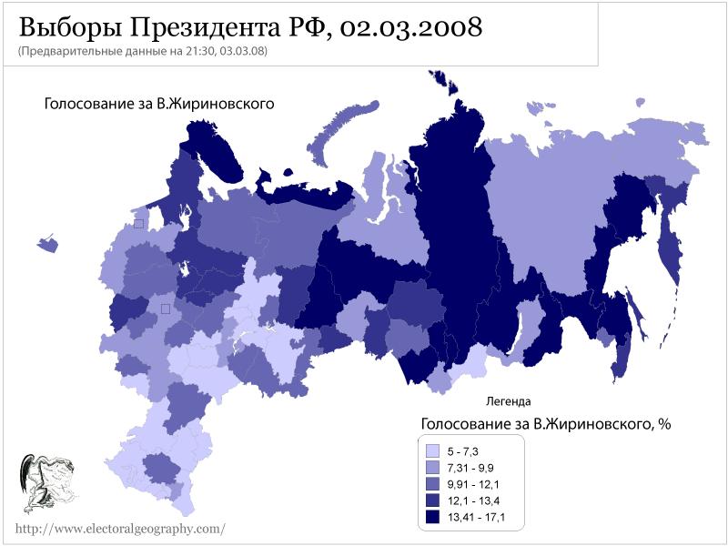 Карта голосования за Владимира Жириновского на выборах Президента РФ 2008
