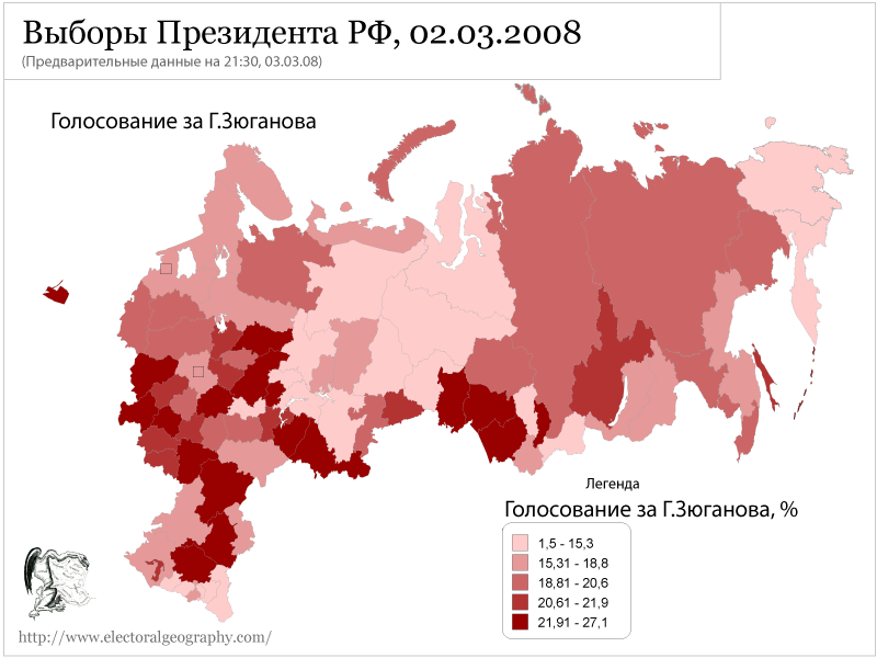 Карта голосования за Геннадия Зюганова на выборах Президента РФ 2008