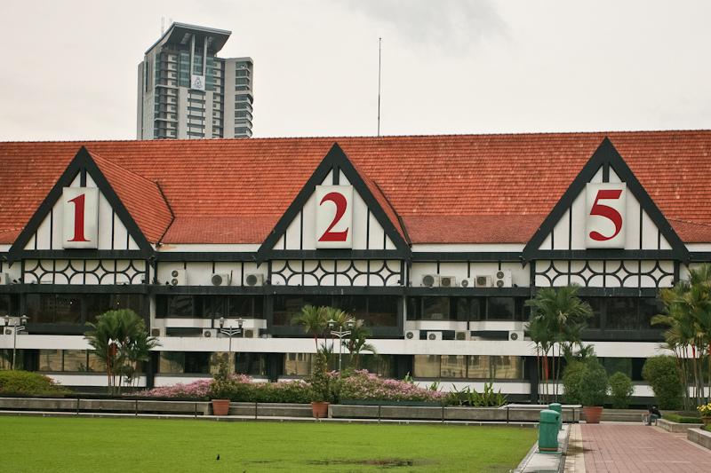 Клуб Royal Selangor